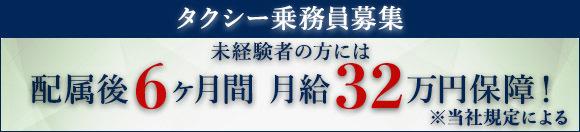 今なら全員の方に 入社祝い金 最大15万円支給!※当社規定による